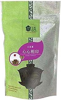 日本緑茶センター 茶語工芸茶 心心相印 25g