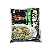 台湾夜市 蒲焼き餅(ほうれん草風味) 葱抓餅 手抓饼 120g×5枚入/袋 冷凍お得3袋セット