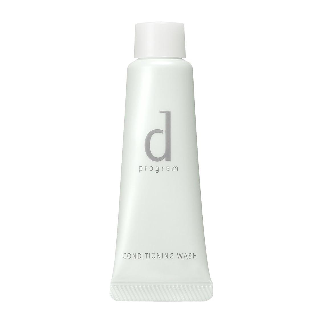 困難表面的なリーチd プログラム コンディショニングウォッシュ 洗顔フォーム (トライアルサイズ) 20g