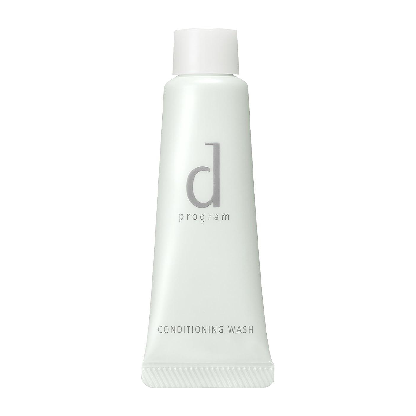 メーターシリアル刈るd プログラム コンディショニングウォッシュ 洗顔フォーム (トライアルサイズ) 20g