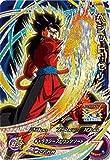 スーパードラゴンボールヒーローズ BM8-CP2 ベジット:ゼノ CP