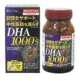 DHA1000 120粒