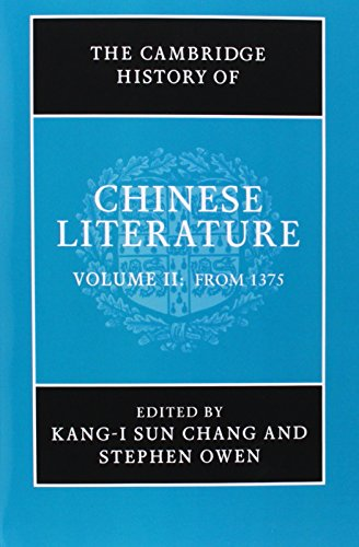 The Cambridge History of Chinese Literature 2 Volume Paperback Set