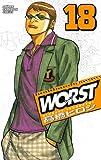 WORST(18) (少年チャンピオン・コミックス)