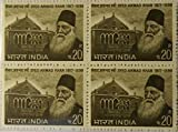 Syed Ahmad Khan. Personality, Philosopher, Social Activist, Politician, Educationist, Building, University, Education, Institution, 20 P. (Block of 4)