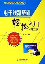 电子线路基础轻松入门 (电子电工经典畅销图书专辑) (Chinese Edition)