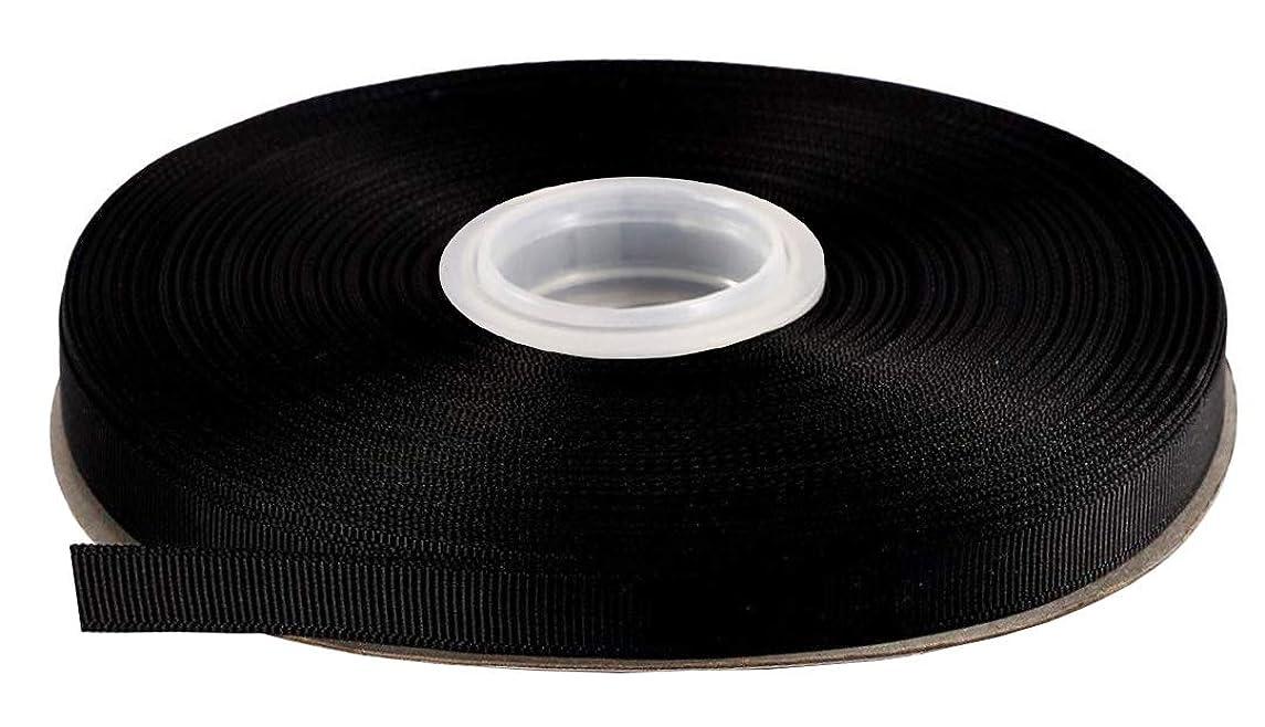 DUOQU 3/8 inch Wide Grosgrain Ribbon 50 Yards Roll Multiple Colors Black