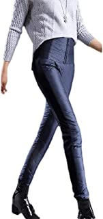 Womens High Waist Trousers Thickened Zip Cotton-Padded Pants
