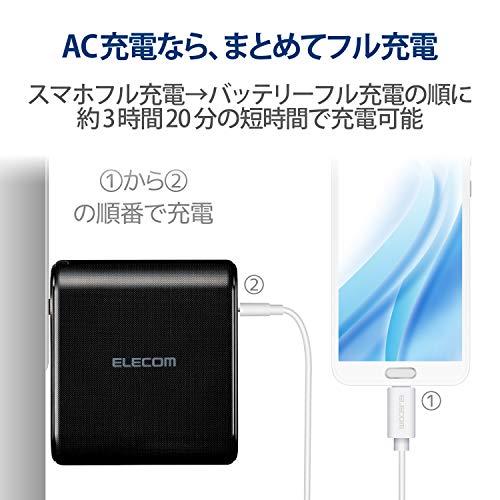 エレコムAC充電器USB充電器(モバイルバッテリー10000mAh搭載一体型)USB-A×1&Type-C×1(最大3A出力)【iPhone/Android対応】PSE適合ブラックDE-AC04-10000BK
