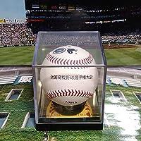 第100回全国高校野球選手権記念大会 公式球 ケース