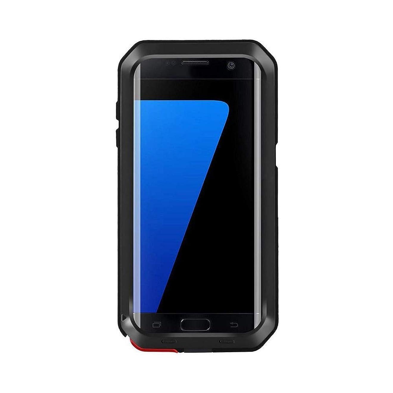 蓋速記ロードブロッキングTonglilili 電話ケース、Samsung S7、S7の端のための移動式貝の落下防止の防水箱の金属の移動式貝の移動式貝の電話箱 (Color : 黒, Edition : S7)