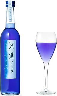 清藍 せいらん 日本酒に青い天然ハーブを加えたお酒 500ml バタフライピー 由来 日本酒 [ ギフトBOX 入り 〕 青いお酒 冷酒 サムライロック 色が変わる不思議なお酒