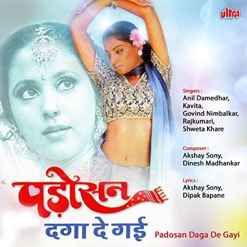 Kavita, Govind Nimbalkar, Shweta Khare, Rajkumari Dubey & Anil Damodhar