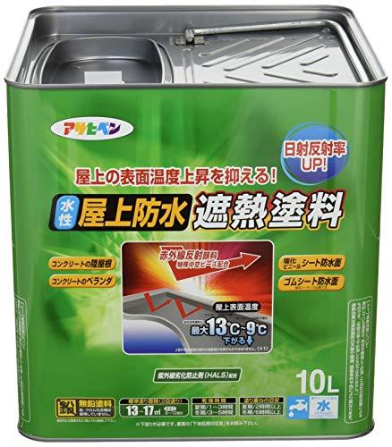 水性屋上防水遮熱塗料 10L