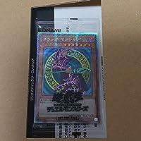 遊戯王 プリズマティックシークレット ブラックマジシャン