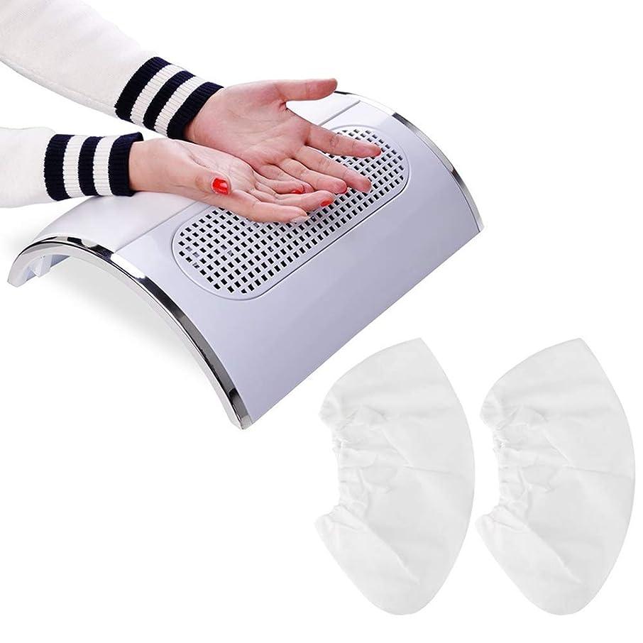 投票ジョセフバンクスウッズBiutee メタリックホワイト ネイルダスト 集塵機 ダストクリーナー ジェルネイル ネイル機器