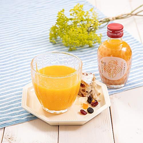 和歌山早和果樹園味まろしぼり、飲むみかん飲み比べセット