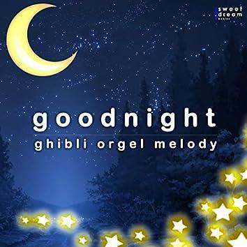 Good Night - ghibli orgel melody cover vol.5