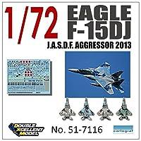 DXMデカール DXM-51-7116 1/72 航空自衛隊 F-15DJ アグレッサー 2013