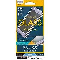 ラスタバナナ フィルム Xperia Ace SO-02L 曲面保護 強化ガラス 高光沢 3Dフレーム パープル エクスペリアエース 液晶保護フィルム 3S1732XP1C
