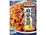 クックドゥ 広東式麻婆豆腐用 中辛 特選オイスターソース使用 豊かで深いコクまろやかなうま味 箱110g