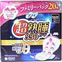 (セット販売)ソフィ 超熟睡ガード330 特に多い夜用 羽つき 33cm 20枚入×40個セット