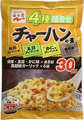 永谷園 チャーハンの素 4種詰め合せ 30食入