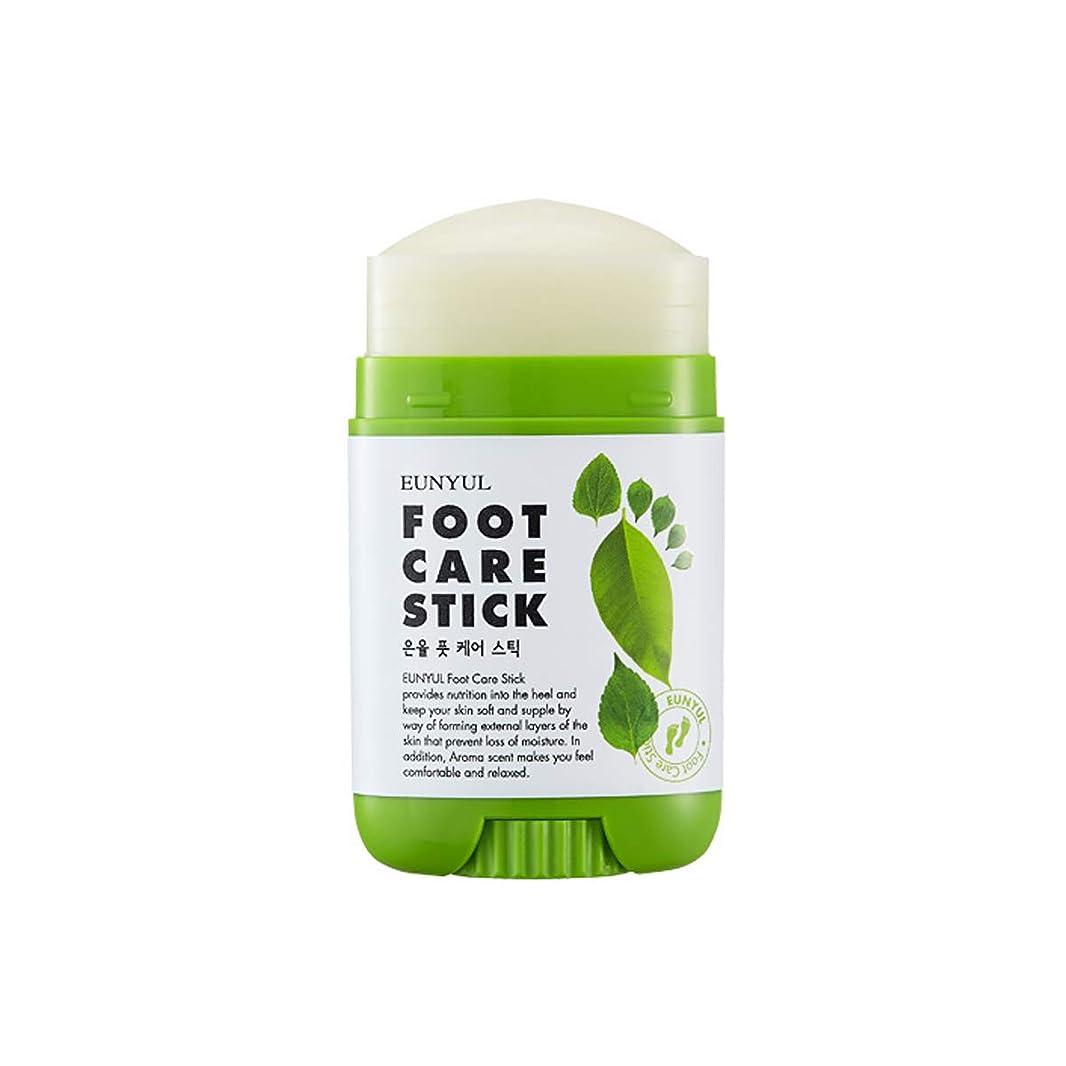くるみシャイかりてEUNYUL 十分な保湿と肌の調整のためのナチュラルフットケアスティック, Natural Foot Care Stick for Sufficient Moisturizing & Skin Arrangement, 0.70Oz