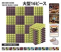 エースパンチ 新しい 16ピースセットブルゴーニュと黄 500 x 500 x 50 mm 半球グリッド東京防音 ポリウレタン 吸音材 アコースティックフォーム AP1040