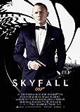 Skyfall Daniel Craig James Bond Movie Photo Poster 24x36 #3