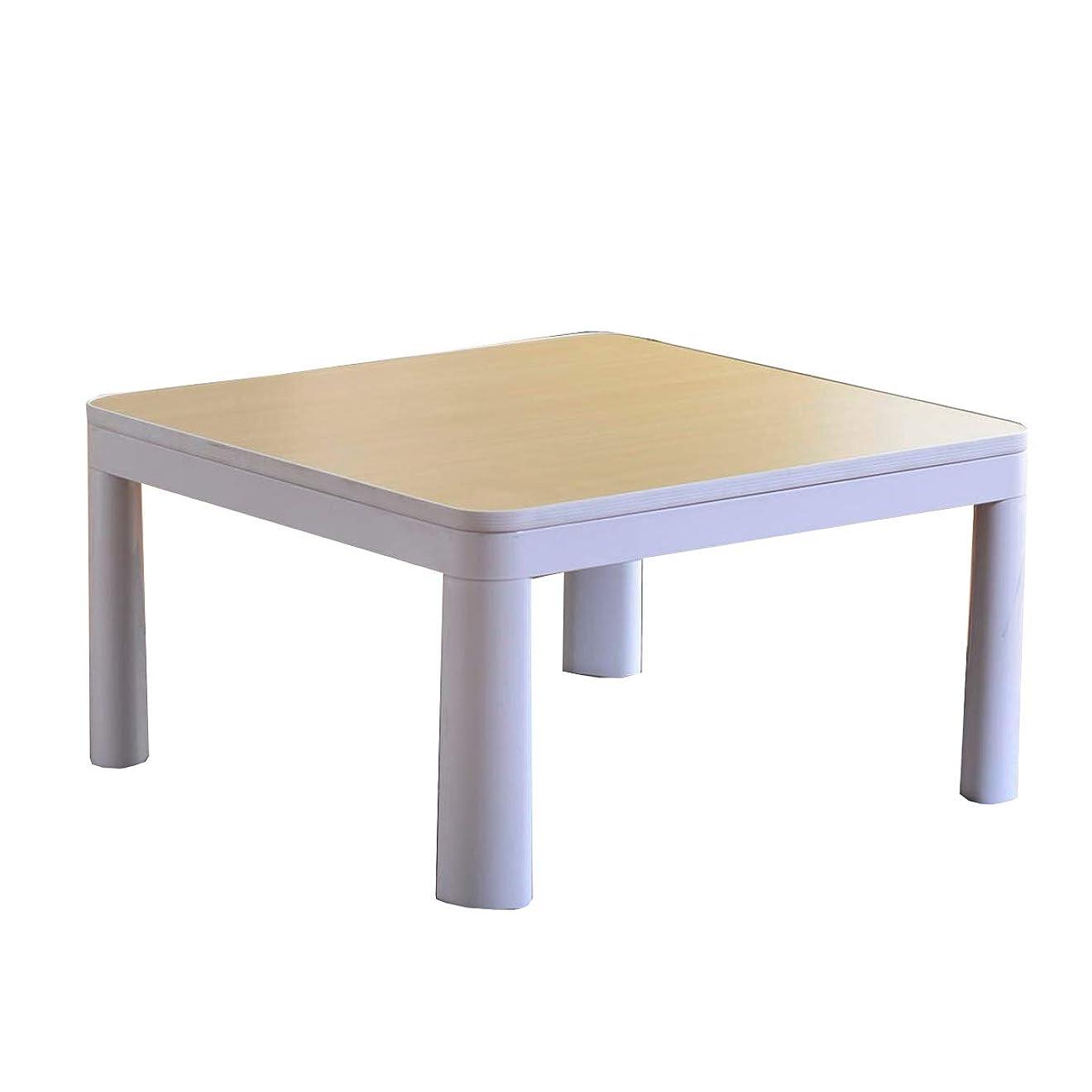 マーキング巨大な壁新生活 1人暮らし こたつ 正方形 こたつテーブル「カジュアルこたつ台(リバーシブル)」【GL】60×60cm(高さ38.5cm)ホワイト(#9810617) 【返品不可】