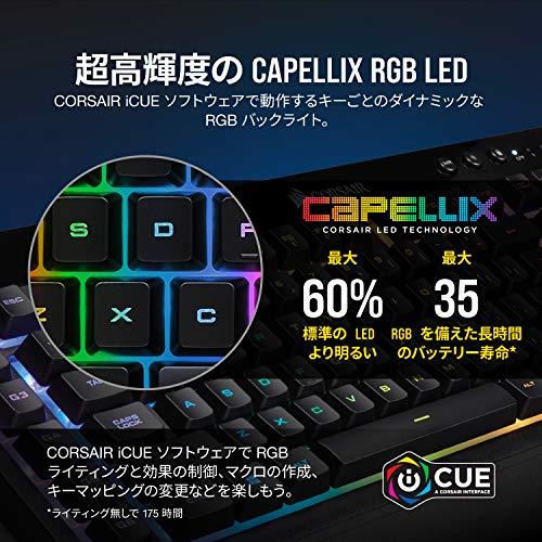 Corsair『K57RGBWIRELESSゲーミングキーボード』