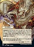 Magic: The Gathering - Divine Gambit (067) -...