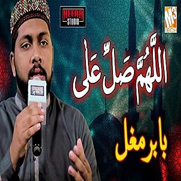Allah Huma Sale Alla - Single