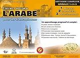 Pack : L'Arabe pour les Francoph...