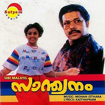 Sandwanam (Original Motion Picture Soundtrack)