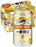 【ビール】キリン 一番搾り生ビール [ 350ml×6本 ]