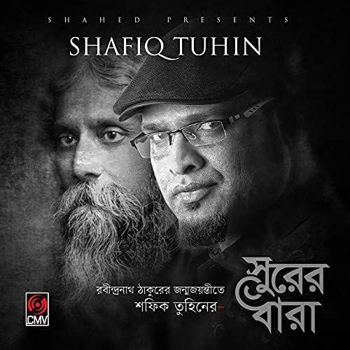 Shafiq Tuhin