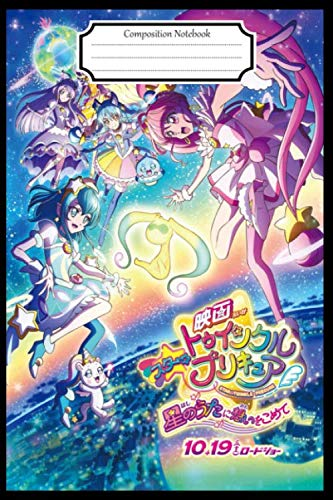 Composition Notebook:Star Twinkle PreCure #1 Anime Manga Journal/Notebook Blank Lined Ruled 6x9 120 Pages
