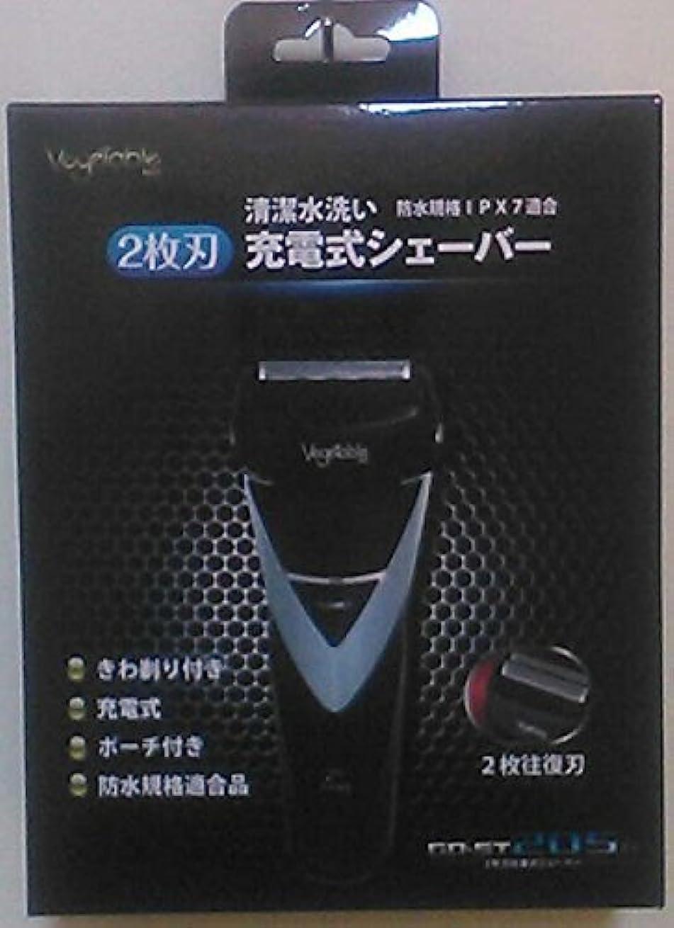 レジバレエシングルGD商事 充電式水洗い2枚刃シェーバー GD-ST205B ブラック