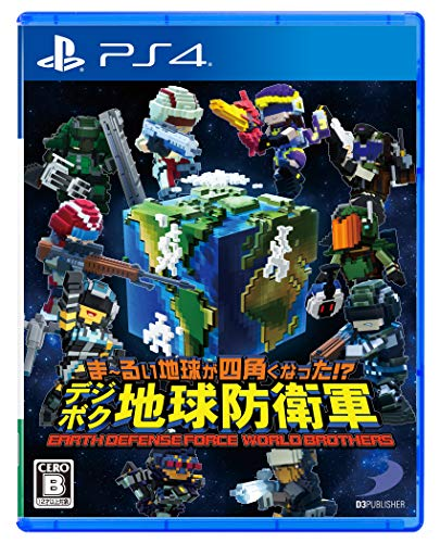 【PS4】ま~るい地球が四角くなった!? デジボク地球防衛軍 EARTH DEFENSE FORCE: WORLD BROTHERS