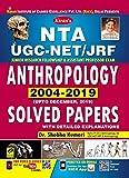 Kiran NTA UGC NET/JRF Anthropology 2004-2019 Solved Papers (2928)