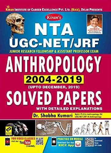 Kiran NTA UGC NET/JRF Anthropology 2004-2019 Solved Papers (2928)