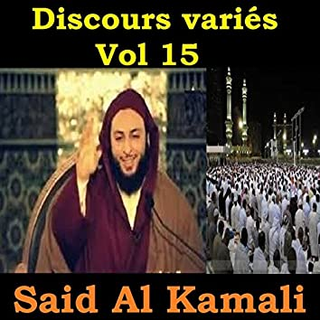 Discours variés, vol. 15 (Quran)