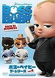 ボス・ベイビー ザ・シリーズ Vol.4 くさいベイビーのリベンジ [DVD]