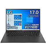 LG gram 17Z90P-KA78J Amazon限定モデル