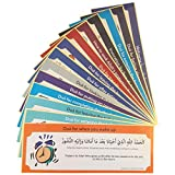 Orange Elephant 19 PCS DIY Removable Muslim Family Dua Sticker Decal Wall Mural Islamic Arabic Quotes Letters Wall Sticker Bedroom Home Decoration 3.5x7.8 Inch (Mix Color)