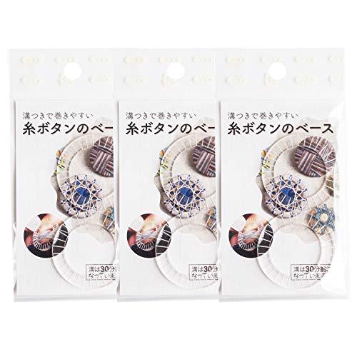 NBK 糸ボタンベース プラスチック製 36mm 透明 2個入×3袋 SGM-SB36-3