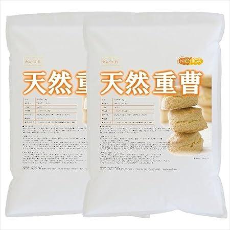 天然 重曹 5kg×2袋(炭酸水素ナトリウム)食品添加物(食品用)[02] NICHIGA(ニチガ)