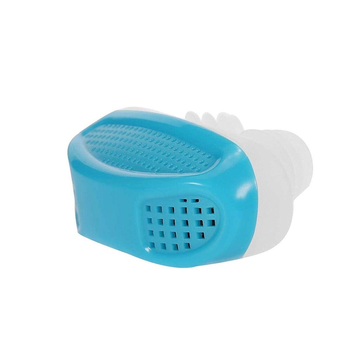 剥ぎ取る郵便番号温帯1に付き2つの健康の抗いびき及び空気清浄器は鼻の混雑のいびき装置の換気の抗いびきの鼻クリップ - 青を和らげます